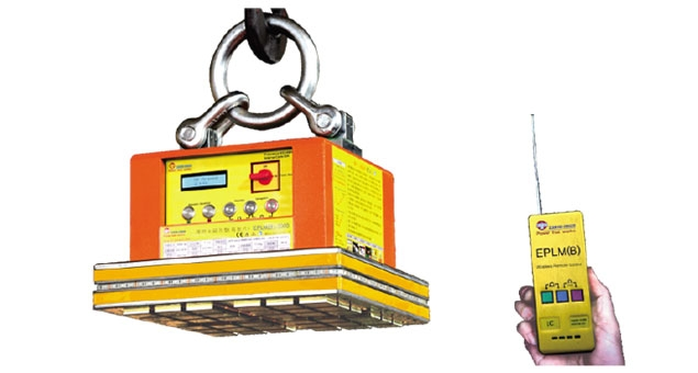 <u>New</u> Electro-Permanent Lifting Magnet (Battery Type)