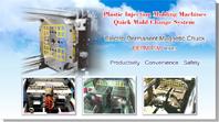 Plastic Injection Molding Machines Quick Mold Change System EEPM-PIM Series